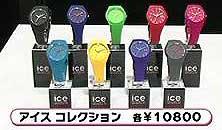 icewatch__1504130651_013