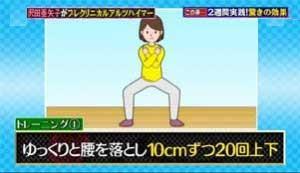 motoyama1-300x173