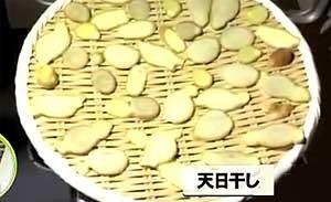 tenpihoshi467-1
