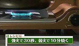 y_1603120914