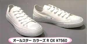 converse-1654654jpg