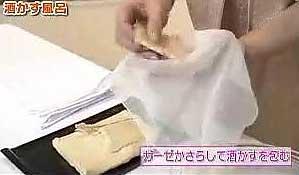 sakekasu605112145_001