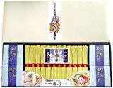 揖保乃糸 中華麺「龍の夢」