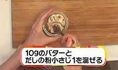 dashi1606200750_003