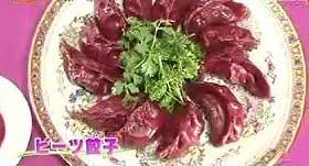 gyoza_1606030745_009