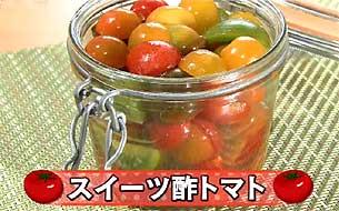 sweetssutomto-5821