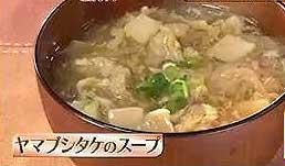 yama_soup_1609030920_000