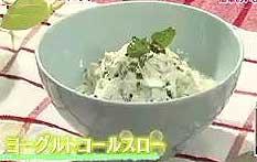kyabetsu_1611280749_005