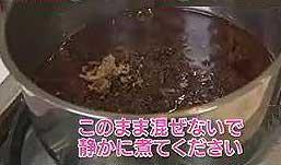 煮貫の作り方3