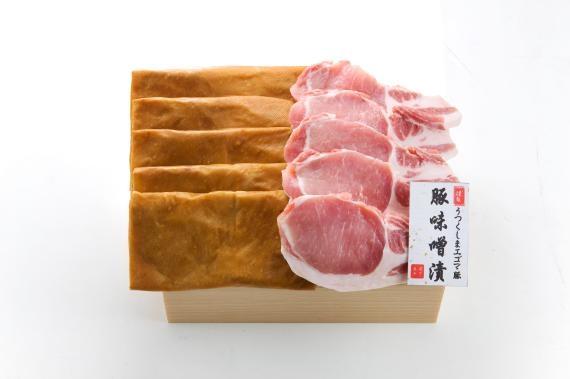 香味和紙包み豚味噌漬け