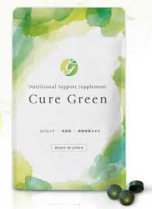 Cure Green