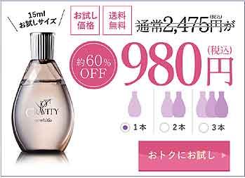 円 980 ホワイティ エポ ア