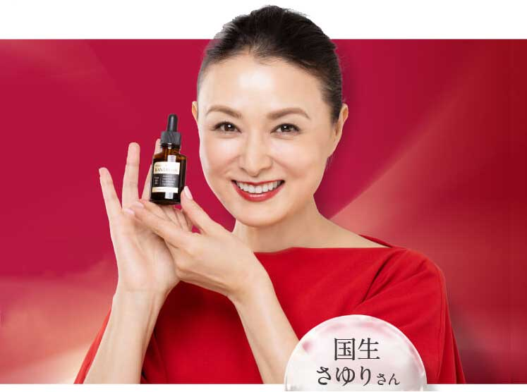 国生さゆり愛用化粧品 美容液ラントゥルース(RANTRUTH)