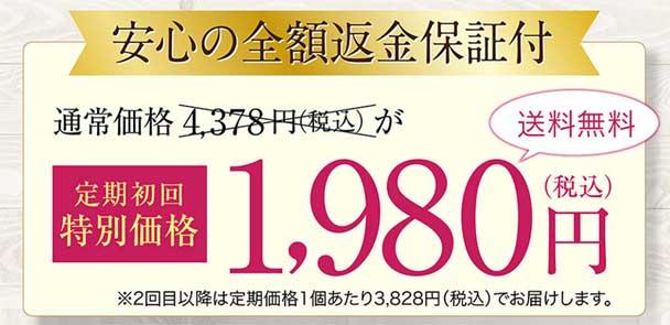 SIWA-KC(シワケーシー)定期コース
