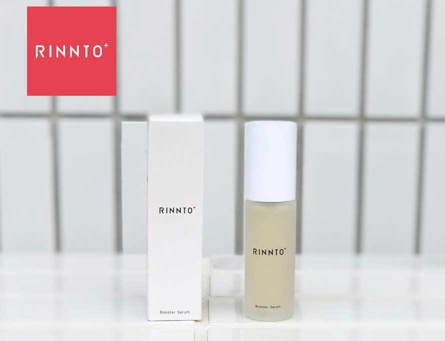 リントプラス(RINNTO+)ブースターセラム